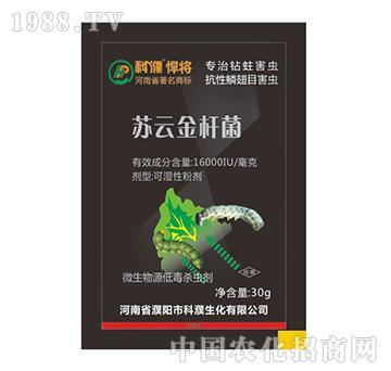 30g苏云金杆菌-悍将-科濮生化