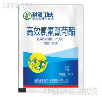 25克高效氯氟氰菊酯-功夫-科濮生化(袋)