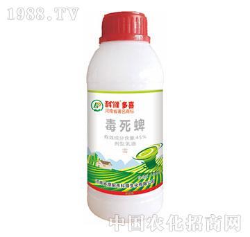 45%毒死蜱-多喜-科濮生化