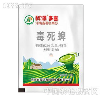 45%毒死蜱-多喜-科濮生化(袋)