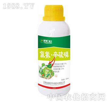 27%氯氰辛硫磷-猛士-科濮生化