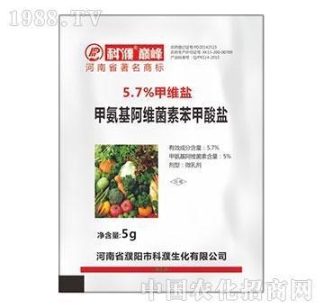 5.7%甲维盐-巅峰-科濮生化(袋)
