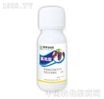 0.1%氯吡脲-易座果-科濮生化