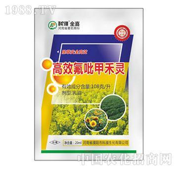 108克高效氯吡甲禾灵-全喜-科濮生化