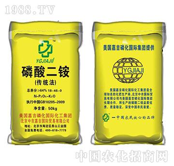 磷酸二铵(50kg)-盛高