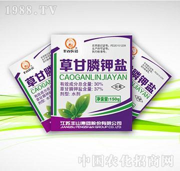 37%草甘膦钾盐水剂-丰山