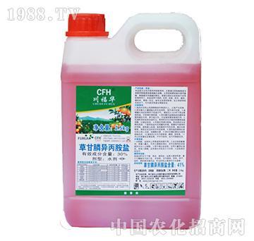 41%草甘膦异丙胺盐(2.5kg)-福华通达