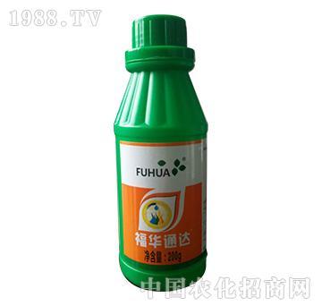 30%草甘膦铵盐-福华通达