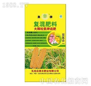 大颗粒氮钾追肥复混肥料