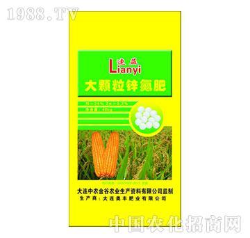 大颗粒锌氮肥-连益-奥