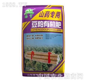 豆粕有机肥-山药专用-绿亨