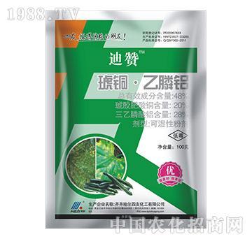 48%琥铜乙磷铝-迪赞-四友化工