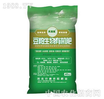 豆粕生物有机肥-农旺肥业