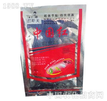 35%中国红吡虫啉-劲