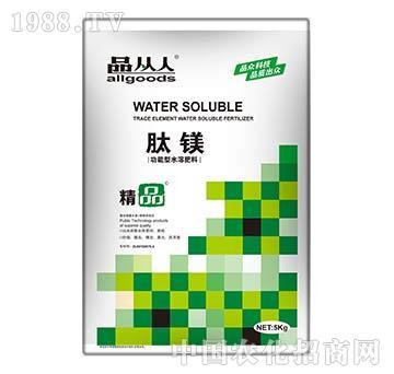 功能型水溶肥料-肽镁-品众生物