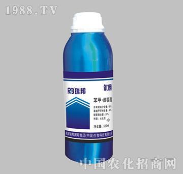 60%苯甲醚菌酯-优朗