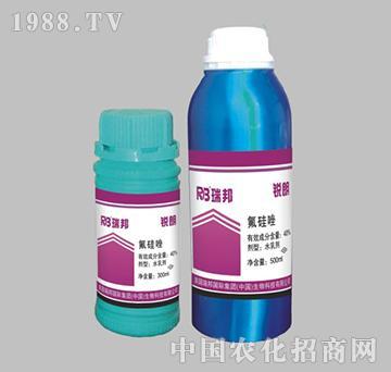 40%氟硅唑-锐朗-瑞