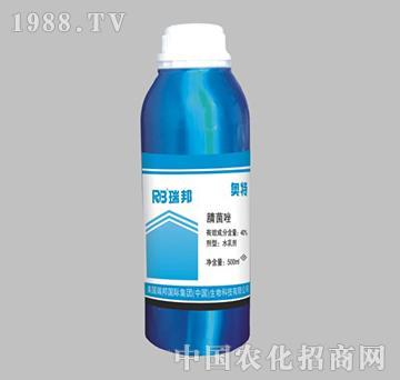 40%腈菌唑-奥特-瑞