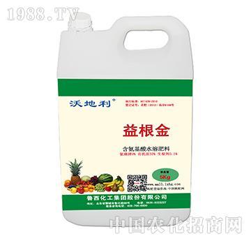 含氨基酸水溶肥料-益根金-鲁西化工