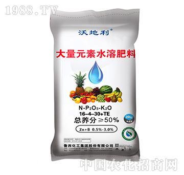 大量元素水溶肥料16-4-30+TE-沃地利-鲁西化工