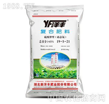 洋丰高塔复合肥采用世界肥料生产最尖端
