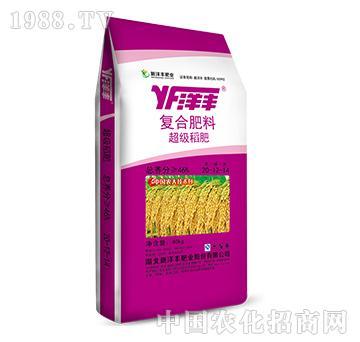 复合肥料超级稻20-12-14-新洋丰肥业