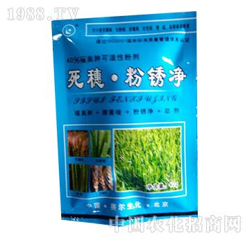 40%福美胂-死穗粉锈