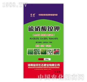 硝酸酸铵钾-富煜-金田生态