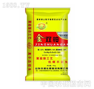 金双铵-史尔丰-中港化肥
