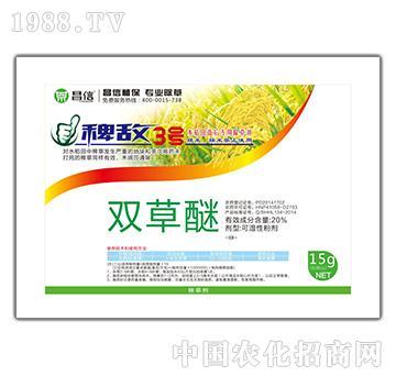 20%双草醚+50%二氯喹啉酸+五氟+安全增效剂-稗敌3号