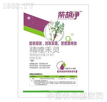 15.8%精喹禾灵-柴胡净