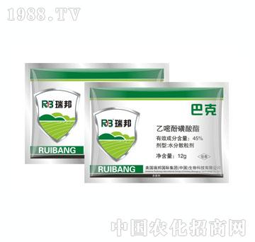45%乙嘧酚磺酸酯-巴