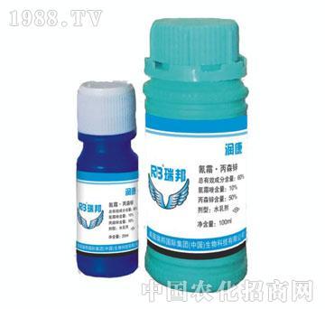60%氰霜丙森锌-润康
