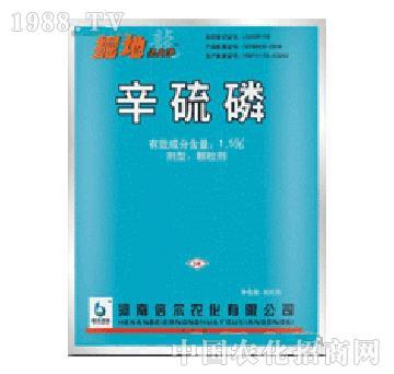 1.5%辛硫磷-倍尔
