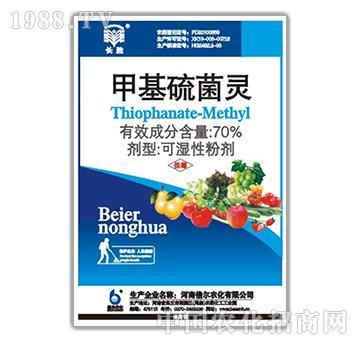70%甲基硫菌灵-倍尔