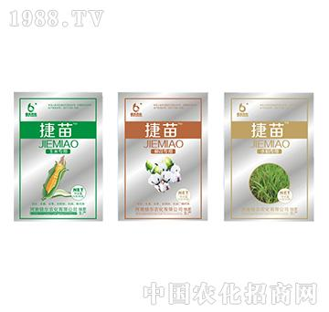 捷苗(玉米、棉花、水稻