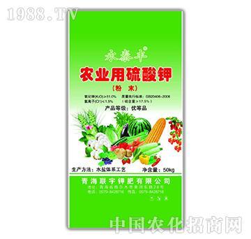 农用硫酸钾-联宇