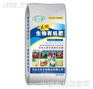 豆粕生物有机肥-沃田