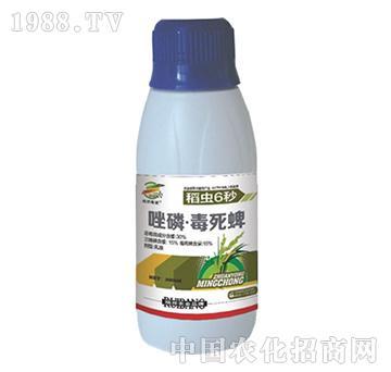 30%唑磷毒死蜱-稻虫6秒-瑞邦农业