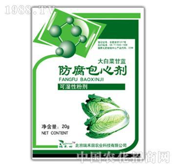 白菜甘蓝防腐包心剂-瑞禾田