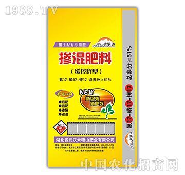 掺混肥料缓控释型17-17-17-米粮山