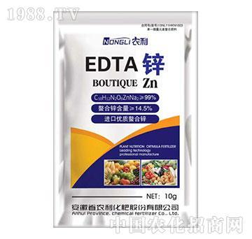 EDTA螯合锌-农利股