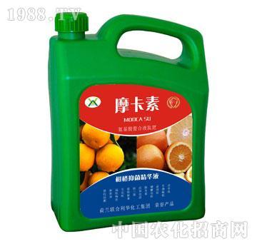 柑橙抑菌精华液-摩卡素