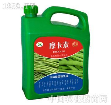 豆角抑菌精华液-摩卡素