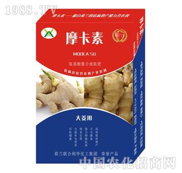 大姜专用氨基酸螯合液肽