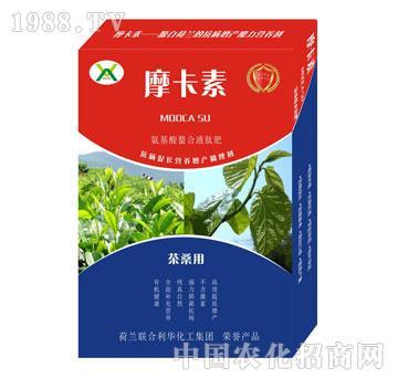 茶桑专用氨基酸螯合液肽
