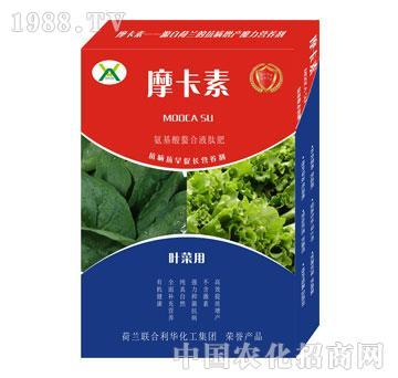叶菜专用氨基酸螯合液肽