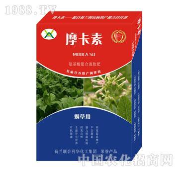 烟草专用氨基酸螯合液肽