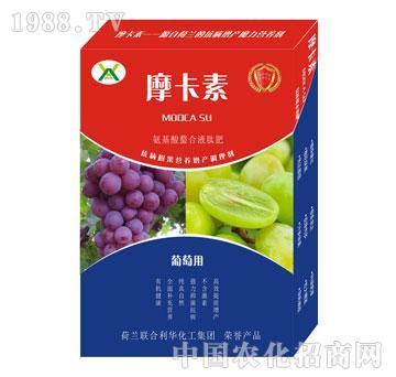 葡萄专用氨基酸螯合液肽