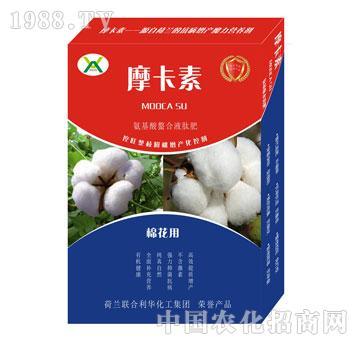 棉花专用氨基酸螯合液肽